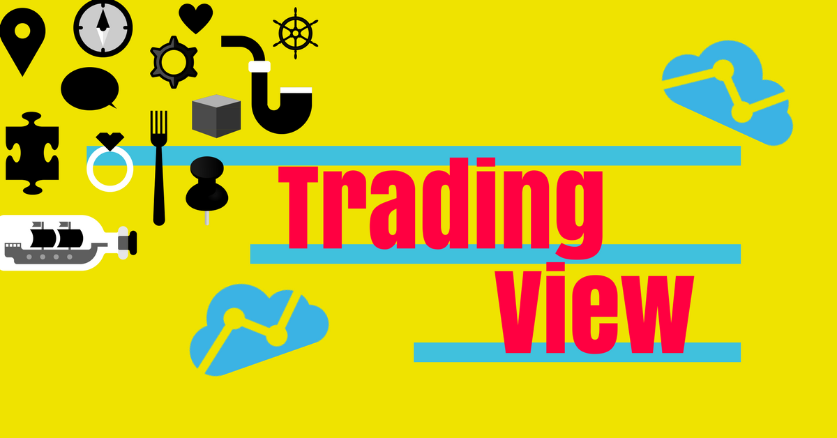 簡単!TradingView(トレーディングビュー)無料登録・開設!