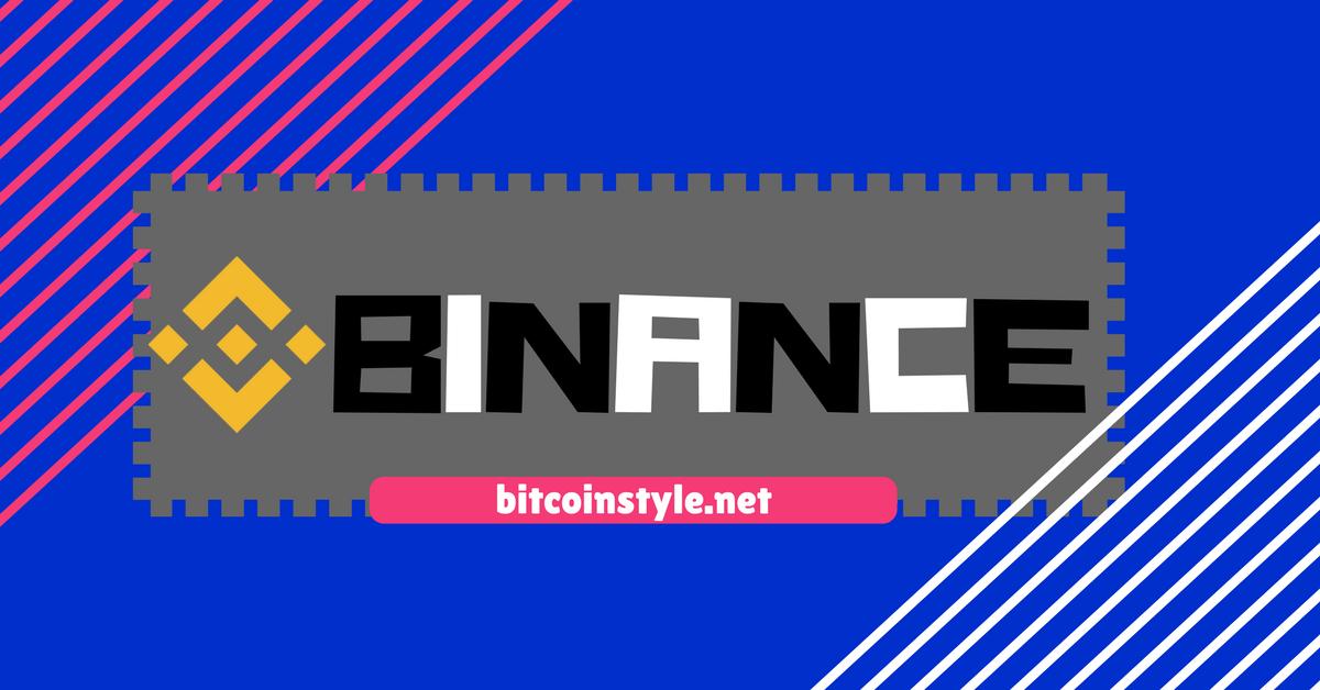 簡単!Binance登録・開設!