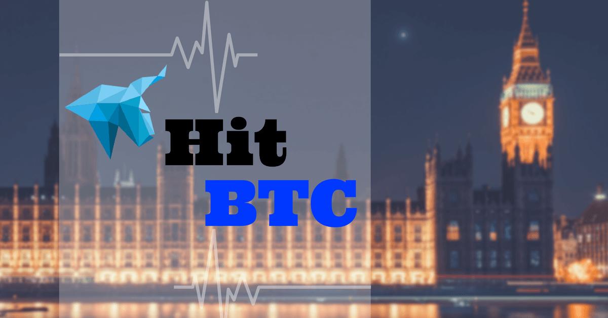 簡単!HitBTC登録・開設!