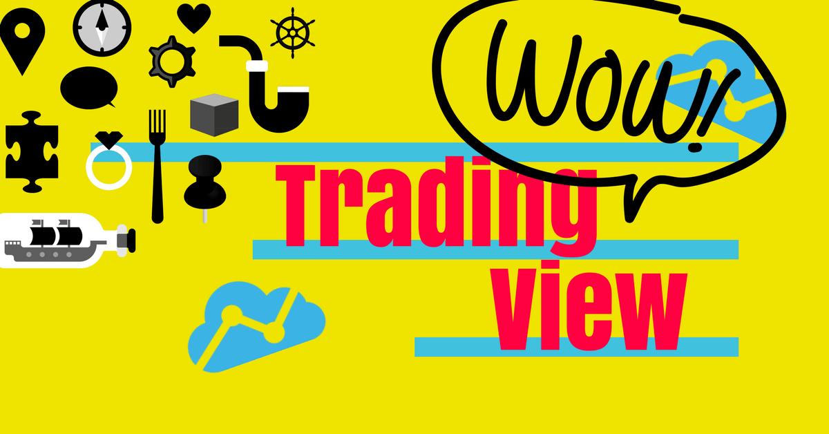 解説!!TradingView(トレーディングビュー)の使い方とメリット