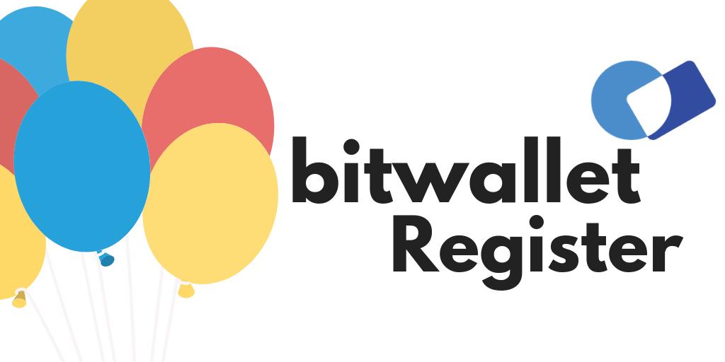 ビットウォレット/bitwallet口座開設・登録【簡単】