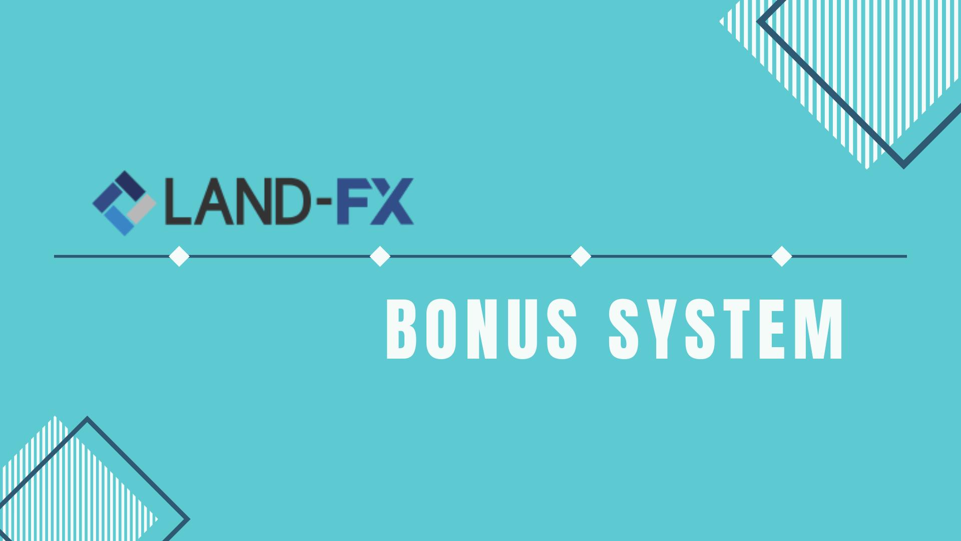 LANDFX(ランドFX)ボーナス全制度を『FXトレーダー』がまとめました