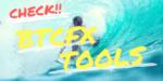 オススメ!BTCFX(ビットコインFX)便利ツール